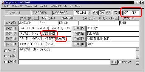 20071202_kcwa_cwtest_cqhpc_2