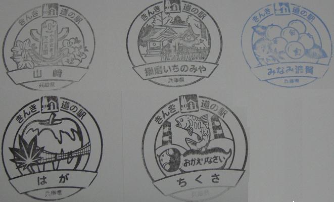 Jcc2728rsall_20081213